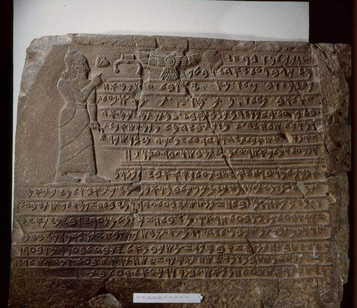 Aramean kings of Yaudy, known in Assyrian sources as Sam'al. A line of eleven Aramean kings ruled this formerly Luwian city state from the early 900s to 713 B.C.E. Monumental inscriptions of four of these kings have survived beginning with the fifth king of the dynasty, Kilamuwa.