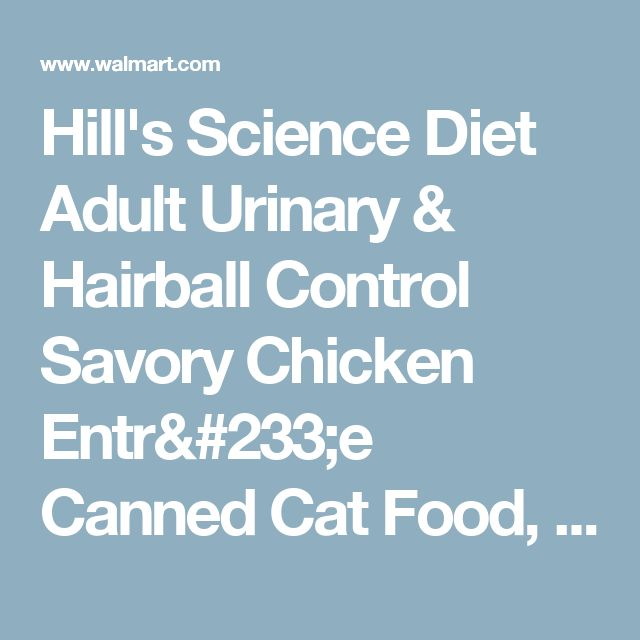 Hill's Science Diet Adult Urinary & Hairball Control Savory Chicken Entrée Canned Cat Food, 2.9 oz, 24-pack - Walmart.com