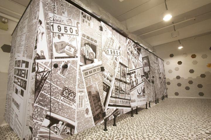 Senior Citizen Home Safety Association by Clifton Leung Design Workshop, Hong Kong » Retail Design Blog