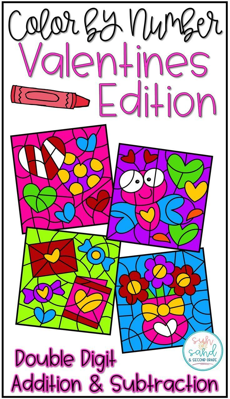 Are you looking for a no-prep way for your students to practice double digit addition and subtraction? This works perfectly for morning work, homework, centers...you name it! These Valentines Day color by numbers are a perfect valentines math activity!