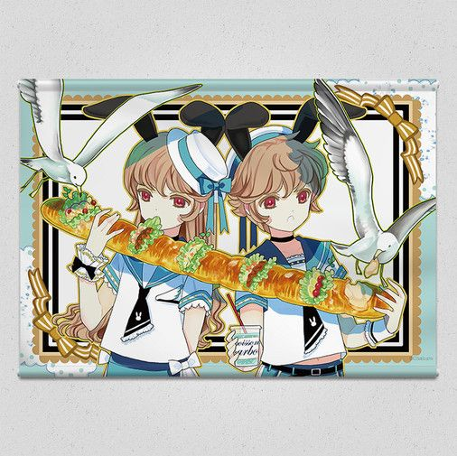 #9 Tapestry