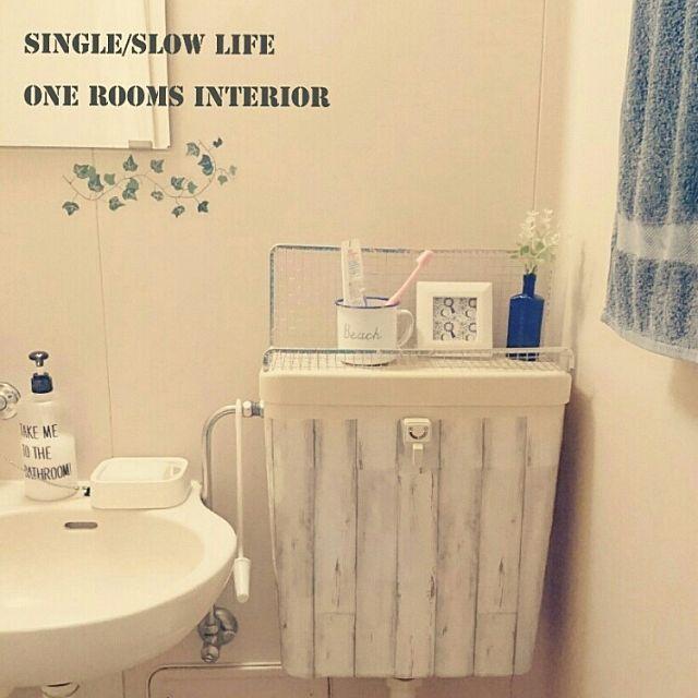 ワンルームなどのお部屋に多い、お風呂・洗面所・トイレが一緒になったタイプのユニットバス。機能的に作られているので、そのままだと収納が少なかったり殺風景だったりと、悩みもありますね。そこで、RoomClipユーザーさんがユニットバスをもっと快適に使えるよう、実際に工夫している方法をまとめてご紹介します。