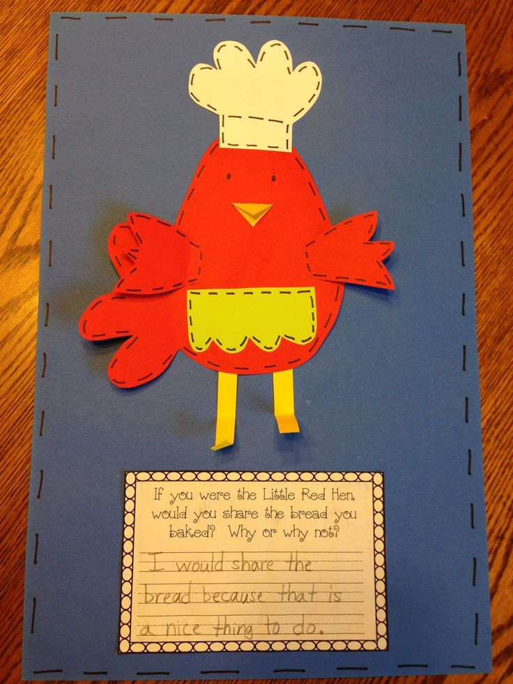 Here Comes The Little Red Hen!   Isn't she cute?!?!  I love the story of The Little Red Hen and decided to make a cute little craftivity...