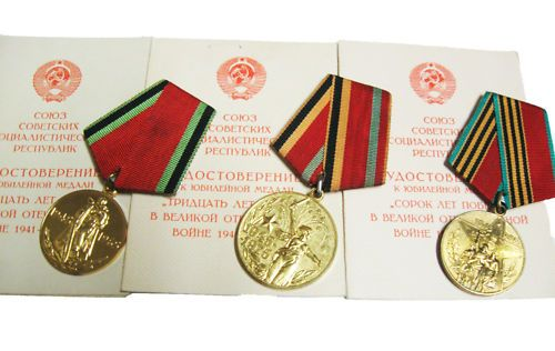 """soviet order of victory   WW2 WWII USSR RUSSIAN SOVIET MEDAL """"ORDER OF THE RED BANNER OF LABOR ..."""