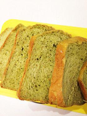 栄養満点♡青汁豆乳パン♡