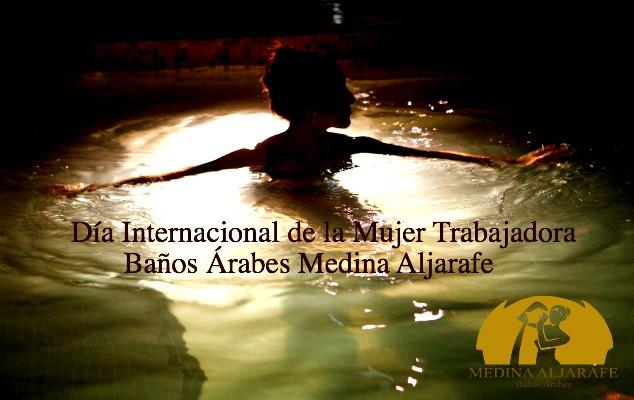 Decorar ba o lavadora - Banos arabes medina aljarafe ...