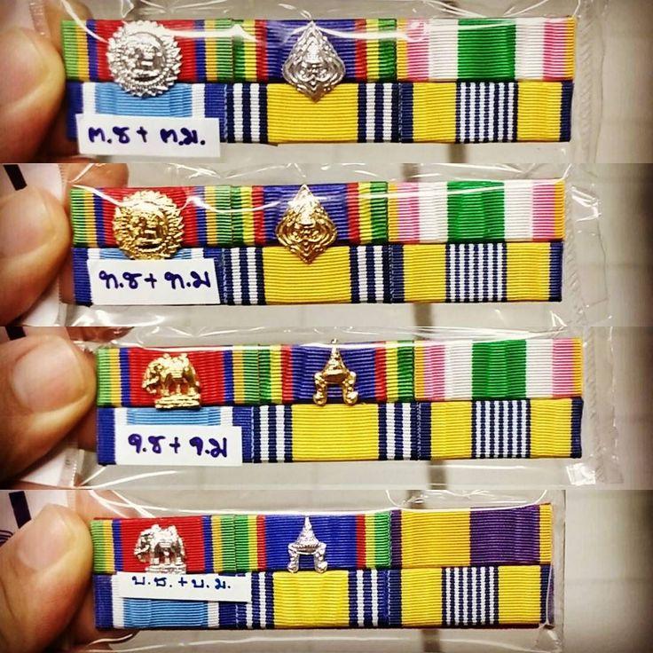 แถบเครองราชอสรยาภรณ และเครองหมายราชการ เรากมจำหนายนะครบ #uniform #royal #thailand #symbol