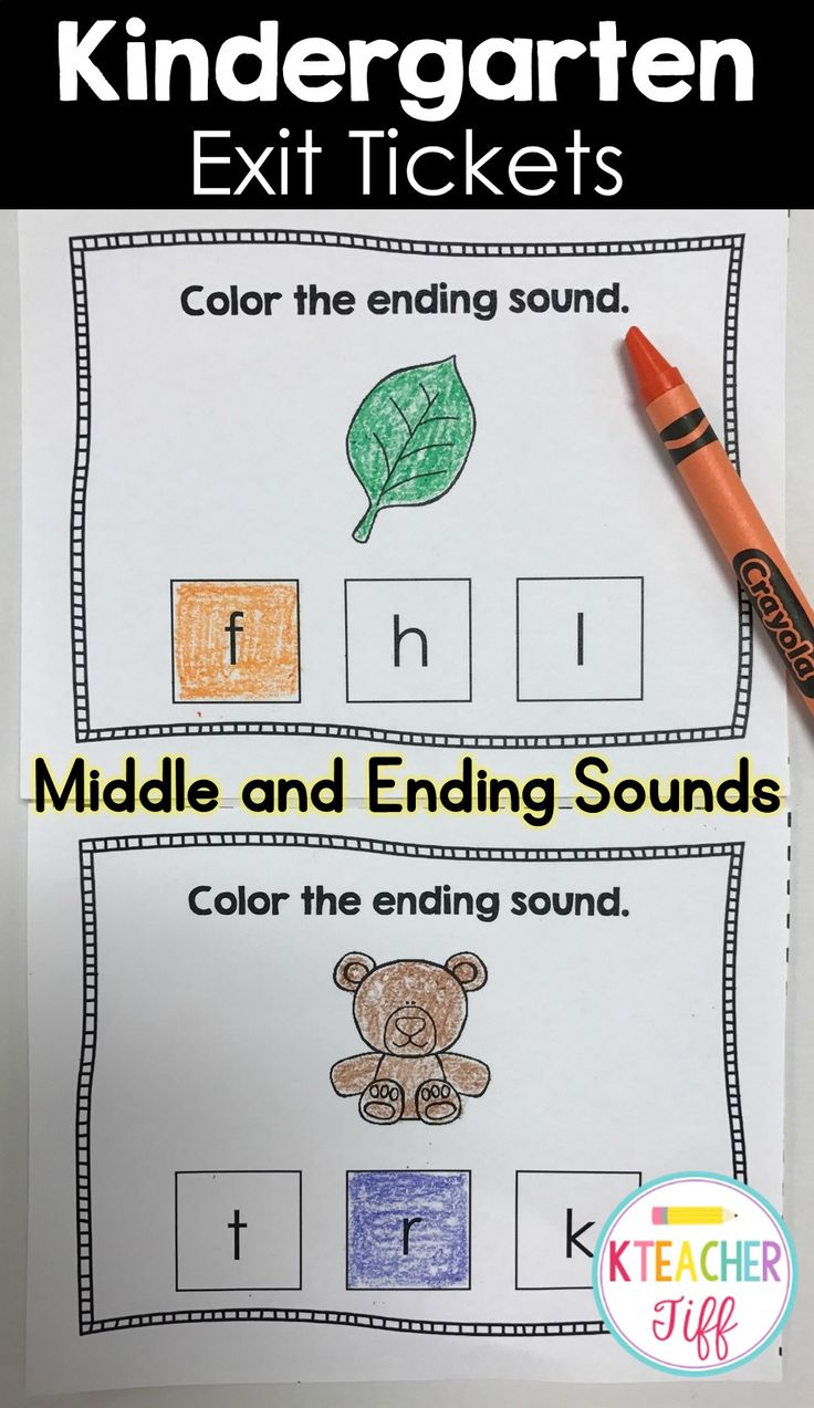 Kindergarten Exit Tickets for middle and ending sounds!