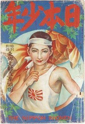 高畠華宵 - Google 検索