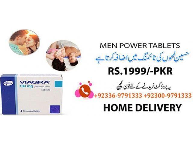 Viagra Tablets in Pakistan Price in Skardu Buy Viagra Online Islamabad   Viral Classifieds - Post Free Ads http://www.etsyteleshop.com/Viagra-Tablets-in-Pakistan.html