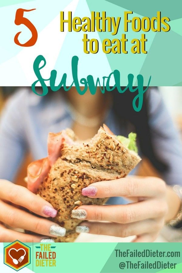 Welcome to my 5 Healthy Foods series! In this series, I will feature 5 healthy foods to eat at various fast food and sit-down restaurants. Today I will be featuring Subway, the restaurant chain that specializes in the lighter side of fast food. However, not all of the options at Subway are safe bets! In general, it's best to remember to stay away from a lot of cheese, white bread, and mayonnaise, or the calories could add up quickly! You might be just as well off getting a greasy…