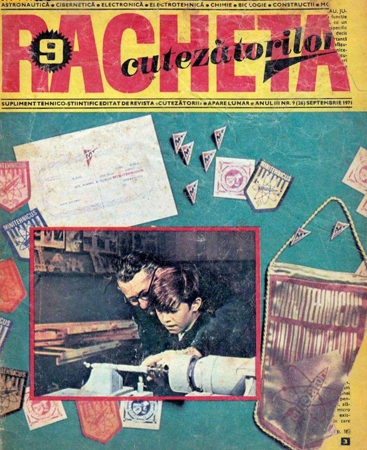 Cutezatorilor - 1971;