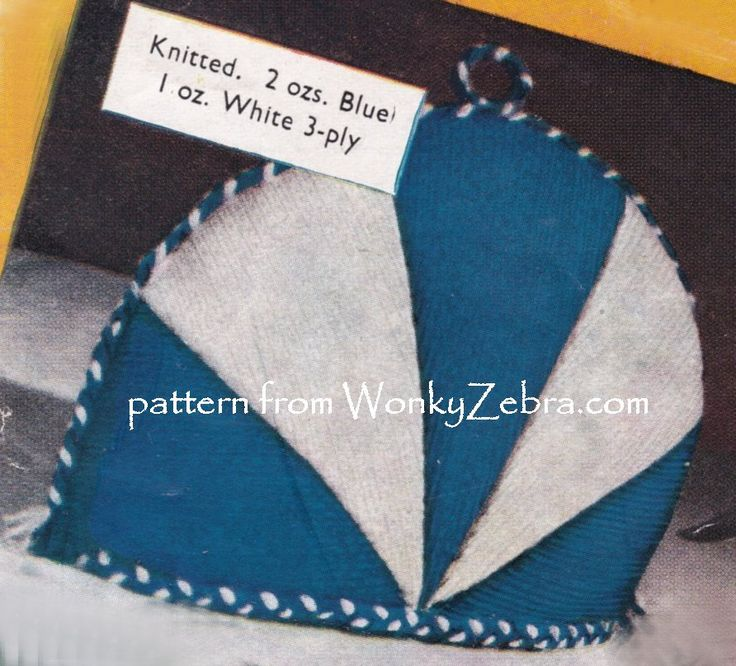 """WZ907 A knitted """"pop over"""" tea cosy pattern from WonkyZebra. harlequin segments and cute braided trim."""