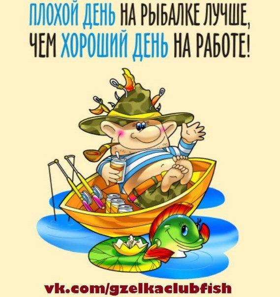 Цветы открытка, прикольные открытки с рыбалкой