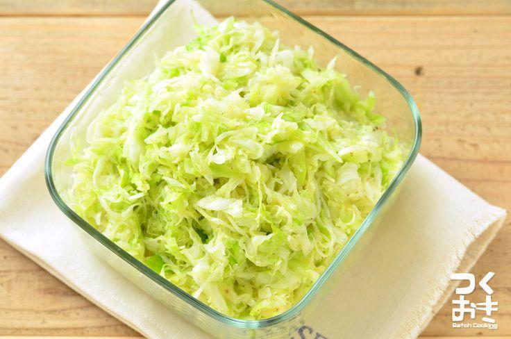 キャベツ1/2玉を使った塩ダレ味の常備菜。キャベツの消費にも使えます。お好みでにおろしにんにくを加えてもおいしいです。冷蔵保存4日