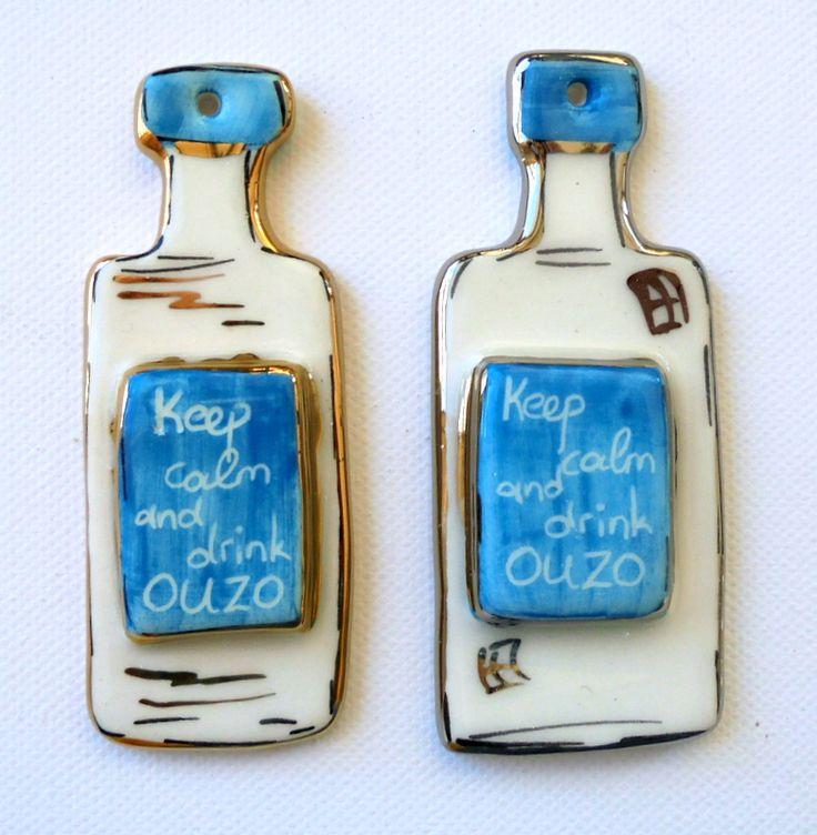 Keep Calm and Drink OUZO handmade ceramic tile