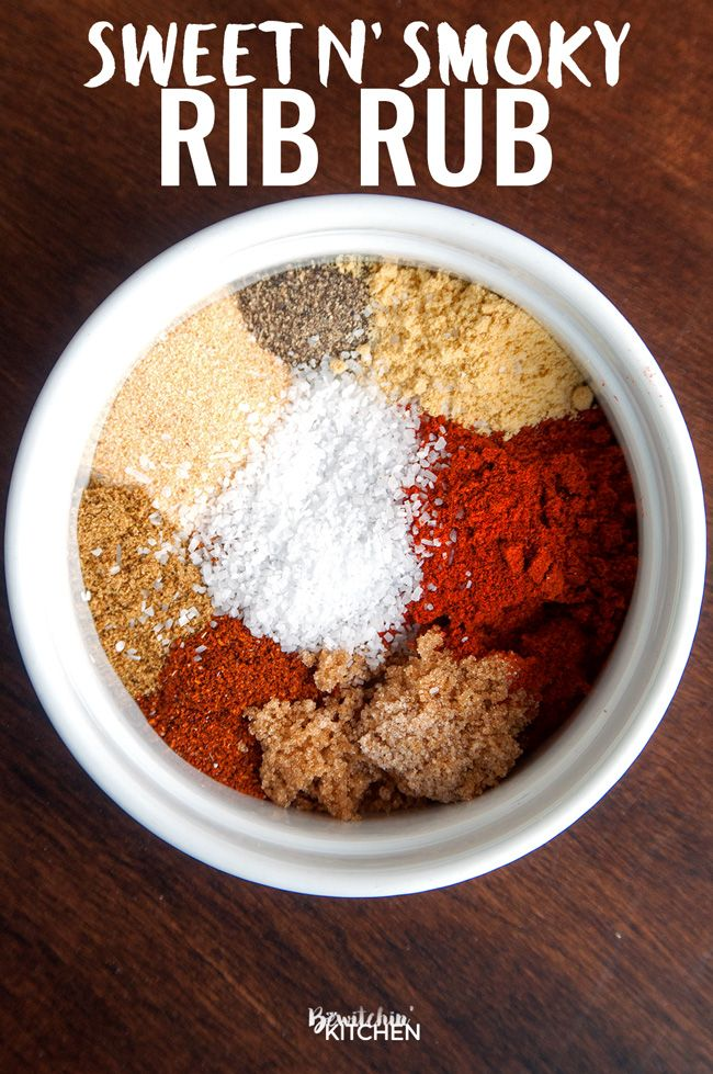 Sweet n' Smoky Rib Rub ~~~ Ingredients ~ 1 TBS paprika ~ 1 TBS brown sugar ~ 2 tsp garlic powder ~ 1 tsp pepper ~ 1 tsp Kosher Salt ~ 1 tsp dry mustard ~ 1 tsp chili powder ~ 1 tsp cayenne ~ ½ tsp cumin
