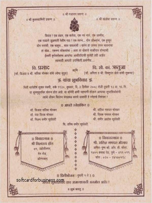 Wedding Invitation Card Matter In Marathi Inspirational Samples Invi And Namkaran