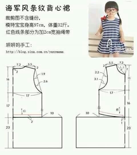 Đầm đơn giản