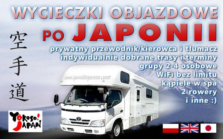 Japonia Kamperem! www.JaponiaKamperem.com