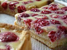 Восхитительный ягодный тарт. Рецепт с фото. Пошаговые фотографии. Gurmel