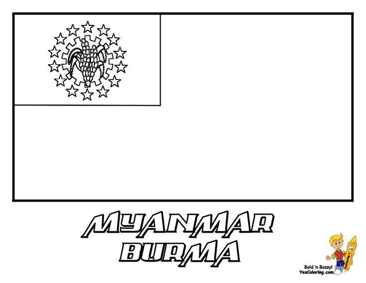 All Flag Coloring Sheets You Can Print Out Now Your Macau To Myanmar Country