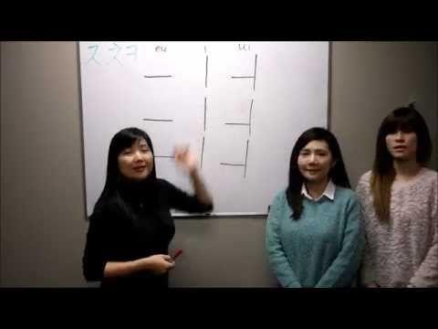 Speak Korean Today! Learn Korean Alphabet, Hangul 4 - ㅡ, ㅣ, ㅢ, ㅈ, ㅊ, ㅋ