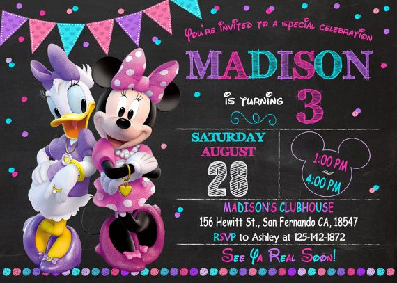 Minnie Mouse and Daisy Invitation Printable by KidiInvitation