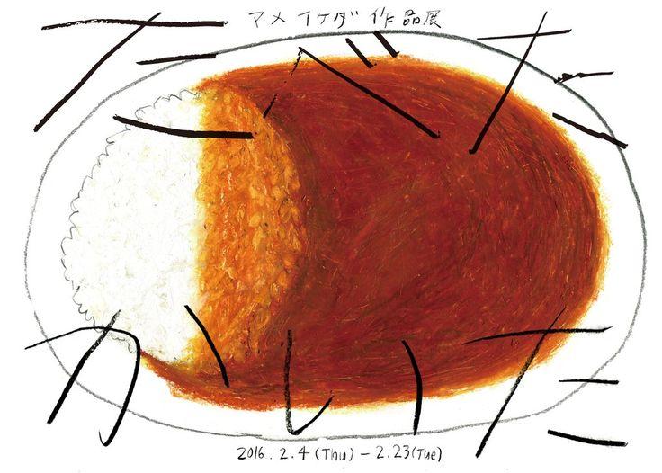 Eat Draw - Mame Ikeda