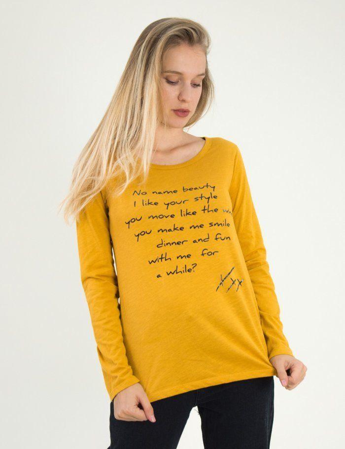 Γυναικεία ώχρα βαμβακερή μπλούζα Lipsy μονόχρωμη 2180006S  mplouzes   gunaikeies  φθινοπωρινά  torouxo. 2c9abd103cd