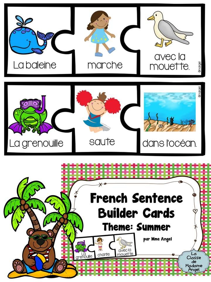 $  Summer Themed Silly Sentence builders in French! My students love playing with these!