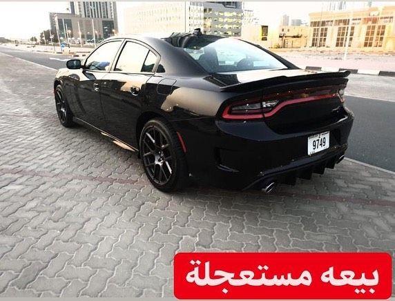 دودج تشارجر Hemi 5 7 V8 مديل 2019 ماشي فقط 7500 كيلو لون اسود المواصفات شاشه كبيره نقطه عمياء تشغيل عن بعد كراسي كنتارا شاموا In 2020 Bmw Bmw Car Sports Car