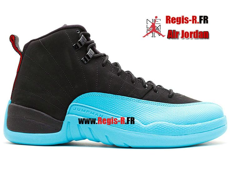 Air Jordan 12 Retro Homme - Basket Jordan Nike Air Jordan Site Officiel -  Regis-R.FR, Distributeur en France. Commandez Vite Baskets Jordan en ligne.