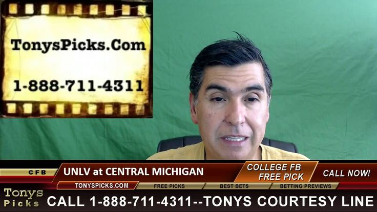 UNLV Rebels vs. Central Michigan Chippewas Pick Prediction College Footb...