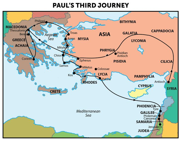 three journeys of paul essay Antioch lays just over three hundred miles to the north of jerusalem and is quite a large city at the time paul resides there (arnold 404) in the first century many jews made their home in antioch, and some of them along with many non-jews became the founding fathers of a christian church (or churches) there.