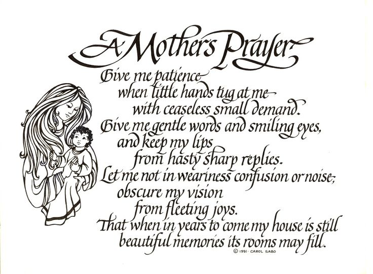 Need to say this daily!: Mothers And Daughters Sayings, Inspirationall Quotes, Amothersprayer Hanse Jpg, Mothers Soul, Poem Quotes, Mothers Life, Poetry Quotes, A Mothers Prayer, Mom