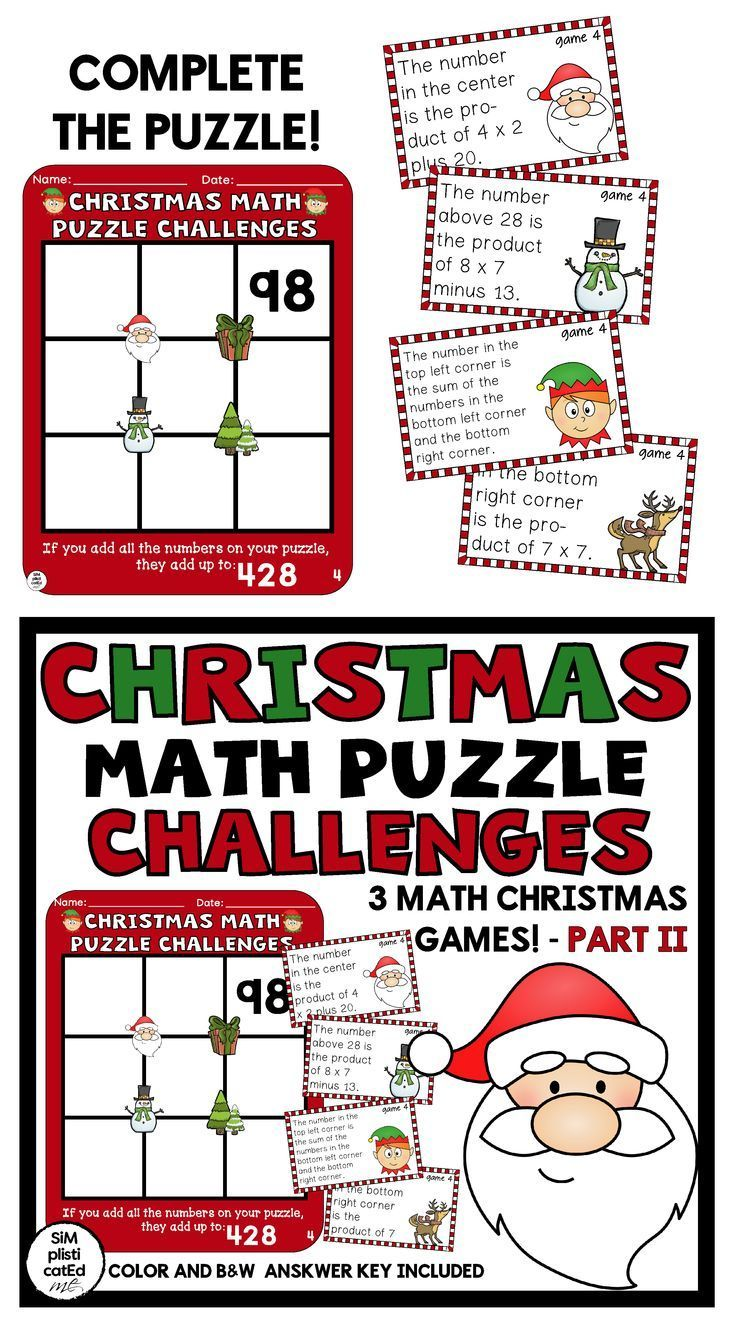Christmas Math Challenges Multiplication Addition Subtraction Puzzles Part 2 In 2020 Math Challenge Math Addition And Subtraction