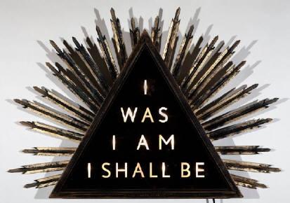 I Was, I Am, I Shall Be by Skylar Fein. The Last Words of Rosa Luxemburg