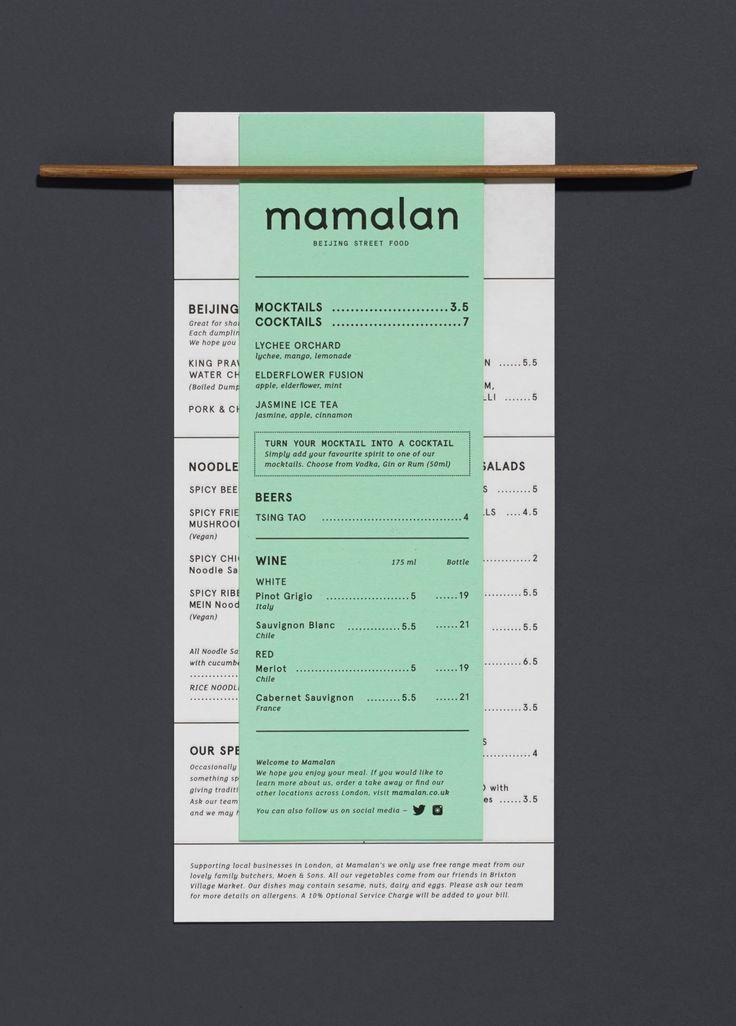 mamalan / Beijing street food