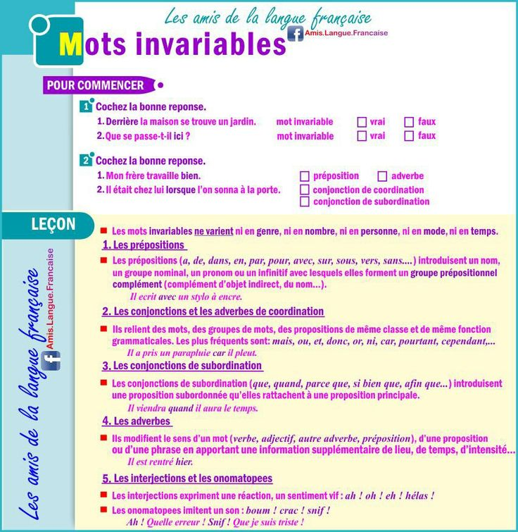 mots invariables