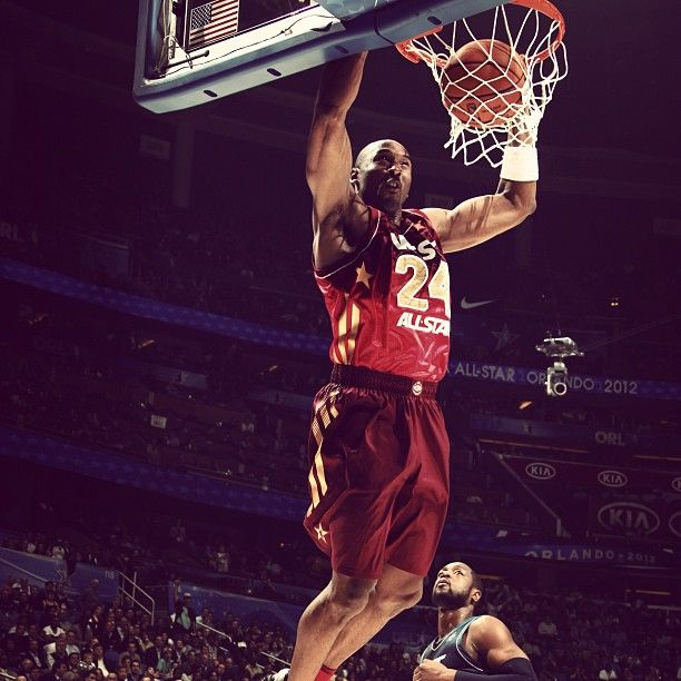 Kobe Bryant's dunk to set all time All Star game points scored record
