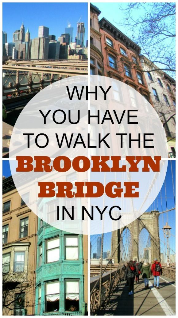The Brooklyn Bridge is a marvel and the views are phenomenal but the areas around both ends of the bridge are full of history and beautiful architecture.