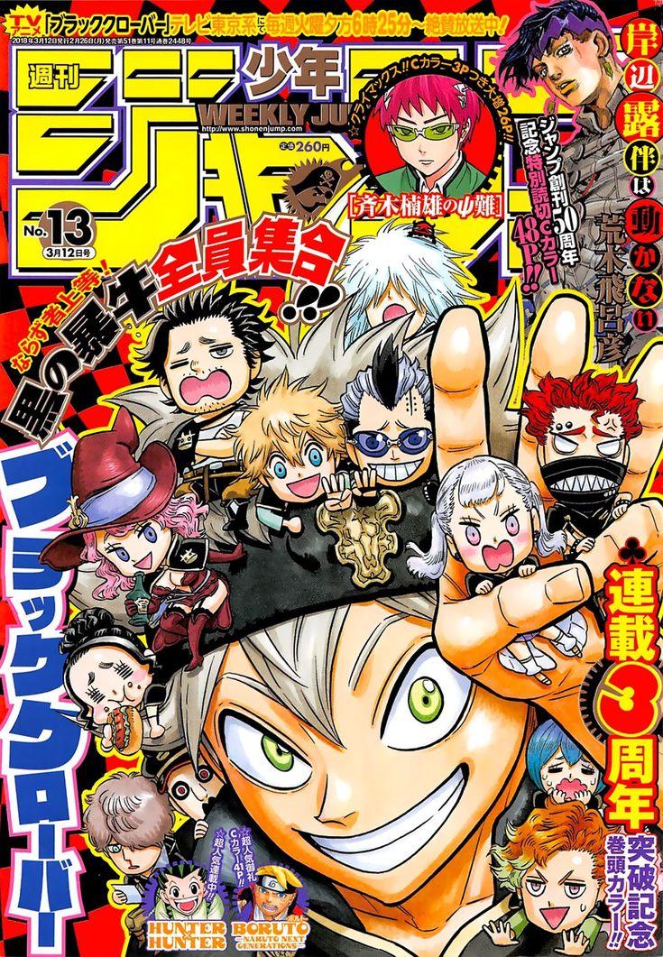 Black Clover Content Below! Anime wall art, Japanese