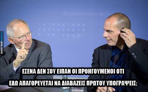 http://greekara.com/to-yes-sir-mas-teliose/