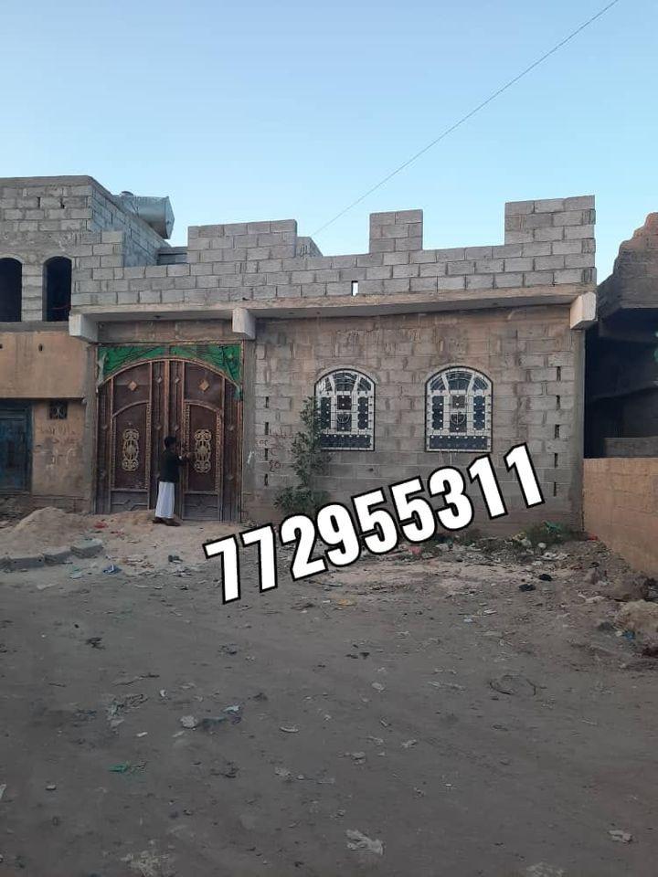بيت سكني للبيع في صنعاء روعه وعرطه على شارع كبير House Styles Mansions House