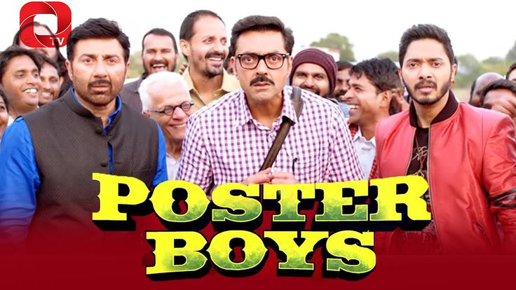 Watch the latest bollywood movie poster boy.The main carter of the movie is Sunny deol Bobby Deol Shreyas Talpade.It is very funny movie