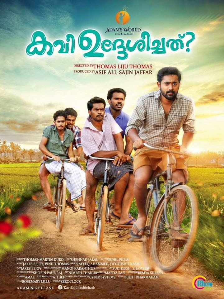Kavi Uddheshichathu..? | [08-Oct-2016] | Language: Malayalam | Genres: #Comedy | Lead Actors: Biju Menon, Asif Ali, Narain | Director(s): Liju Thomas | Producer(s): Asif Ali, Sajin Jaffer | Music: Jakes Bijoy, Vinu Thomas | Cinematography: Shahnad Jalal | #cinerelease #infotainment #cineresearch #cineoceans #KaviUddheshichathu