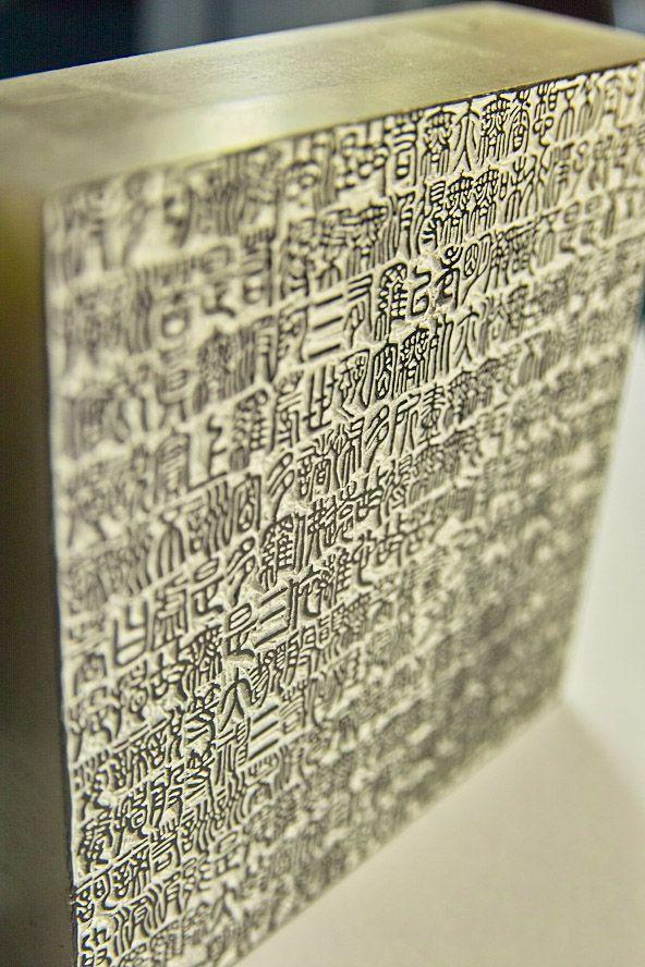 #seal carving #전각#篆刻#engrave a seal #てんこく #새김질#수제도장#handmade #stone carving #art # ingraving #반야심경