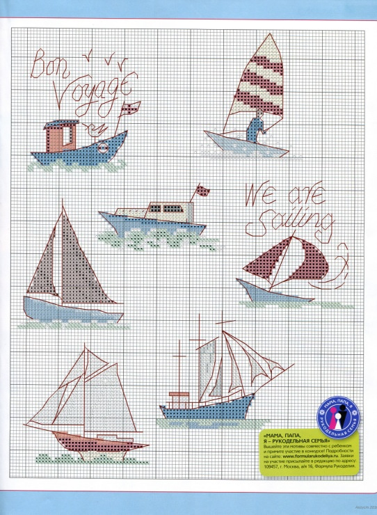 Boat cross stitch pattern