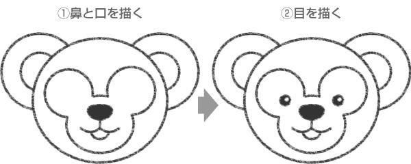 簡単な黒板アートの書き方3選!初心者向け ...